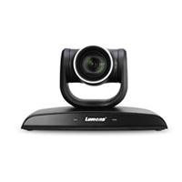 VC-B30U: HD PTZ USB Camera