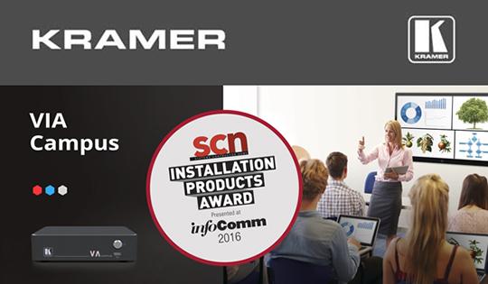 Kramer's VIA Campus takes award at InfoComm16